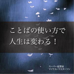 2012-12-04 16.49.47