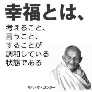 2013-02-01 13.00.56