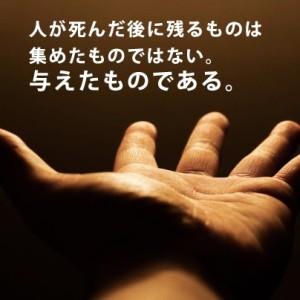 .facebook_-1906602226